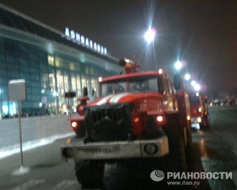 Домодедово после напада