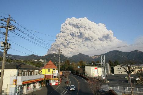 Вулкан у Јапану