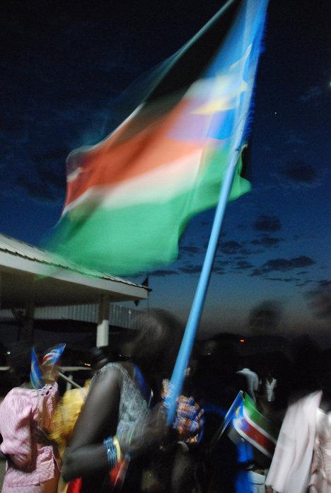 Нова држава - Јужни Судан