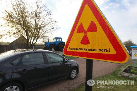 26 година од Чернобила