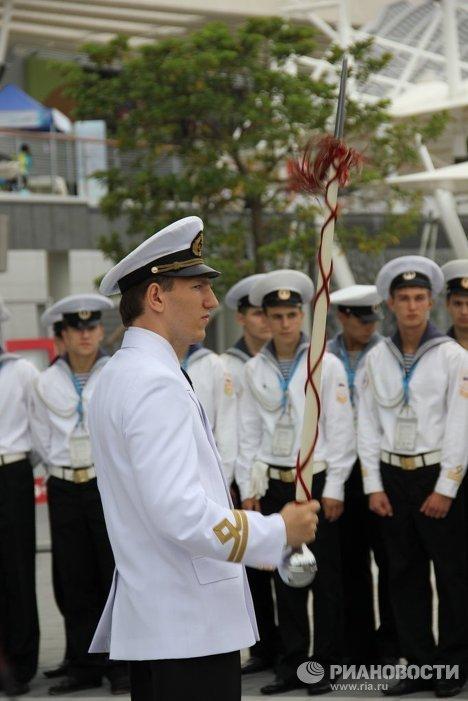 Дан Русије на ЕКСПО 2012