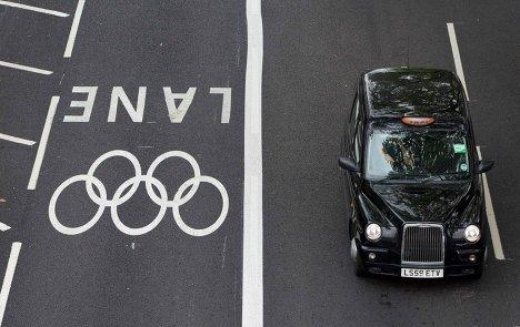 Лондон уочи олимпијаде