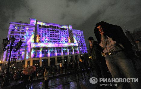 Светлосни шоу у Москви