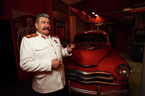 Совјетска стварност - изложба