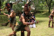 Гватемала пред смак света