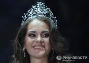 Мис Украјине