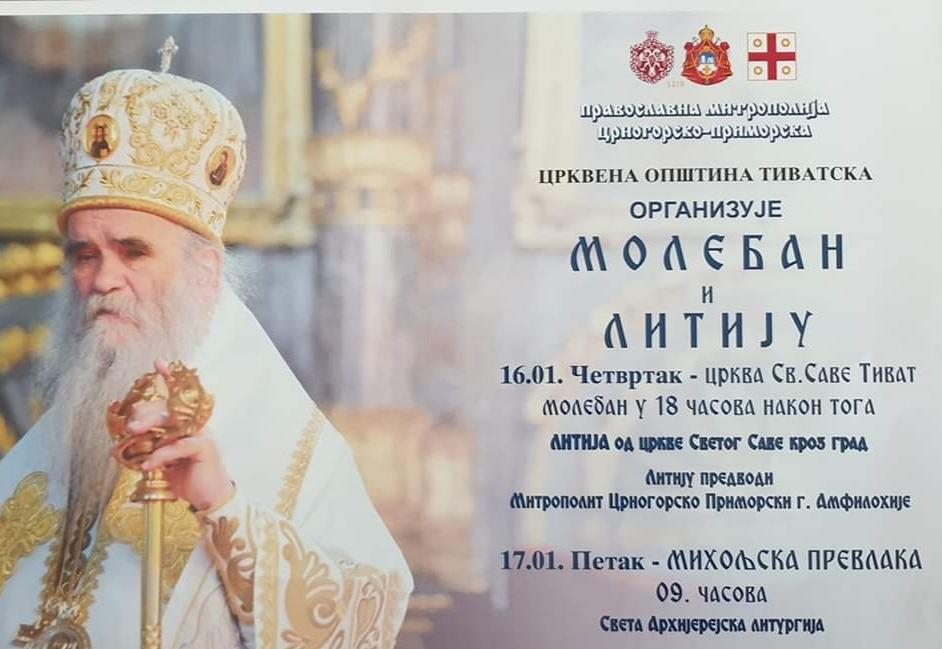 Митрополит Амфилохије вечерас служи молебан у Тивту и предводи литију