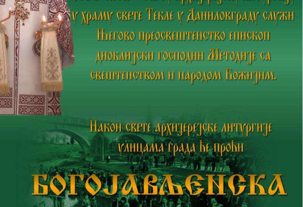 Владика Методије за Богојављење богослужи у Даниловграду