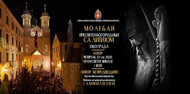 Kotorsku litiju predvodi Mitropolit Amfilohije