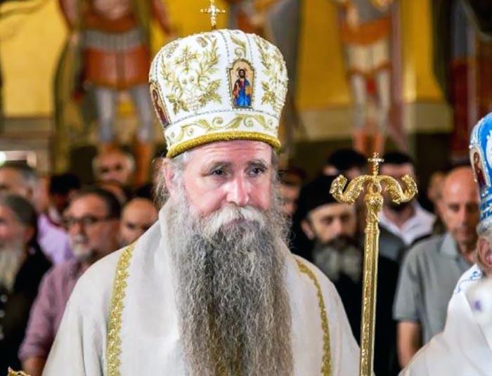 Полиција Црне Горе опет претресала аутомобил eпископа Јоаникија