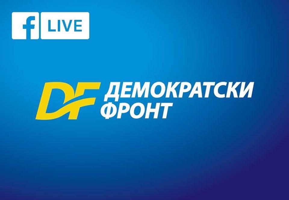 ДФ: Судећи по стању у коме се налази Мило Ђукановић, наредних дана могу се очекивати нове забране и репресија