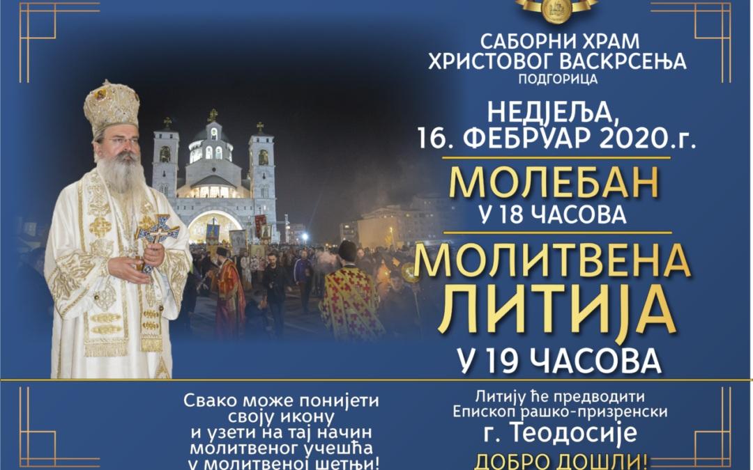 Владика Теодсије у недјељу, 16. фебруара предводи литију у Подгорици