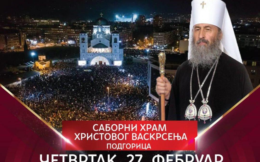 Митрополија: Митрополит кијевски Онуфрије сјутра вече долази у Црну Гору и предводи литију у Подгорици