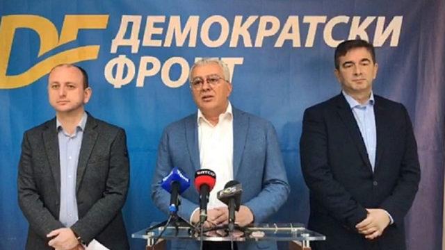 ДФ: Нaцисти из уредништва RTCG емитовањем Томпсона циљано провоцирају србски народ и православне вјернике