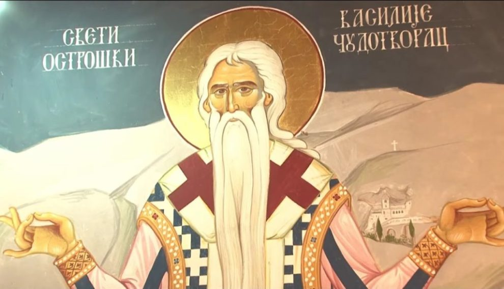 Свети Василије Острошки Чудотворац