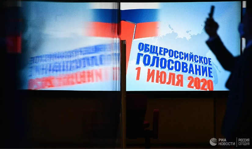 За измене Устава Русије гласало 78,03 одсто грађана Русије