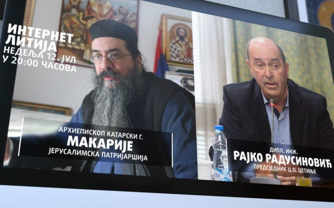 Интернет литију предводи Архиепископ Макарије из Јерусалимске патријаршије; гост Рајко Радусиновић