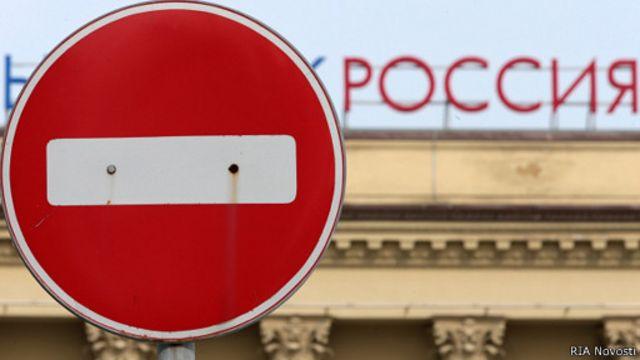 Канада увела санкције против девет руских званичника