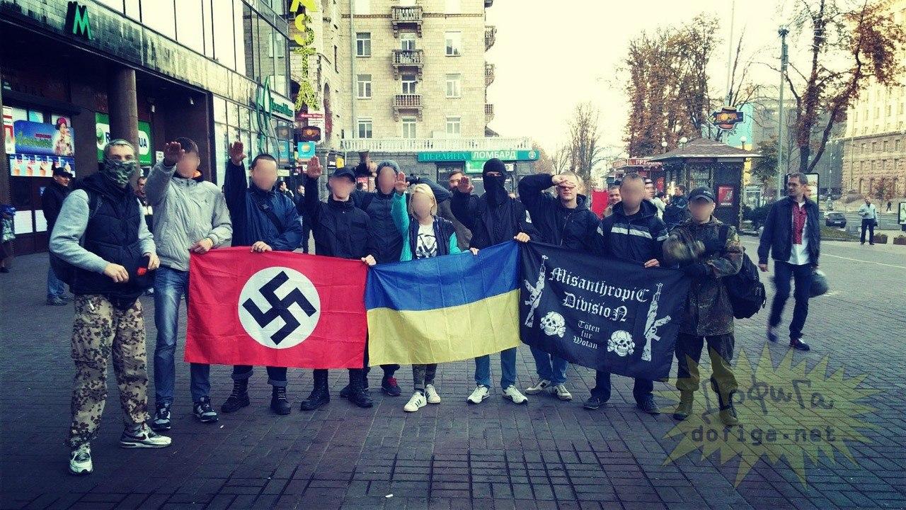 """""""Монд"""": Екстремна десница повећава свој утицај у Украјини"""