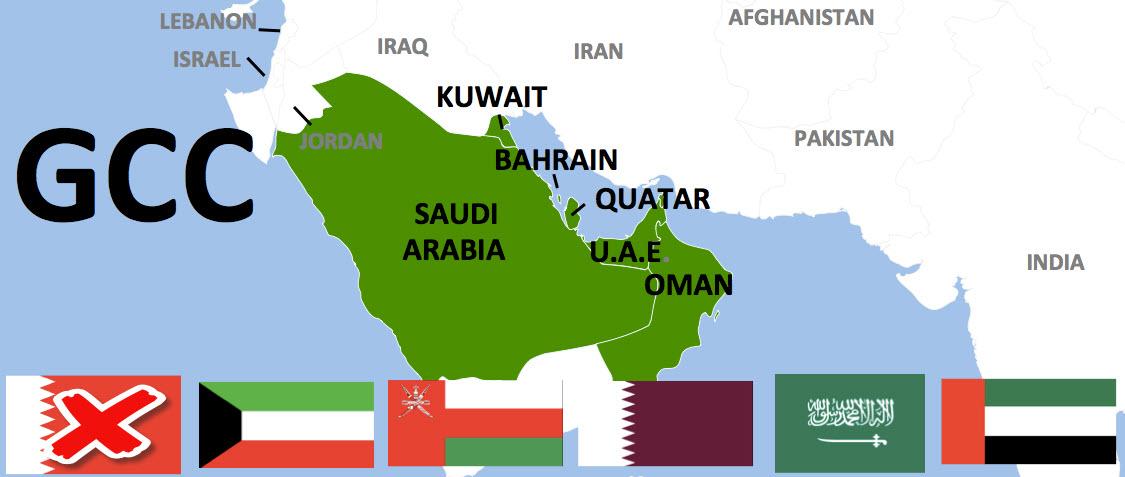 """""""Вашингтон пост"""": УАЕ организовали катарску кризу"""