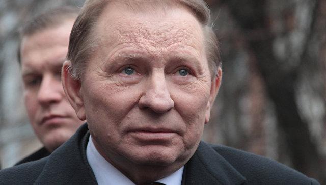 Кучма: За садашњу ситуацију у Украјини одговорна актуелна власт