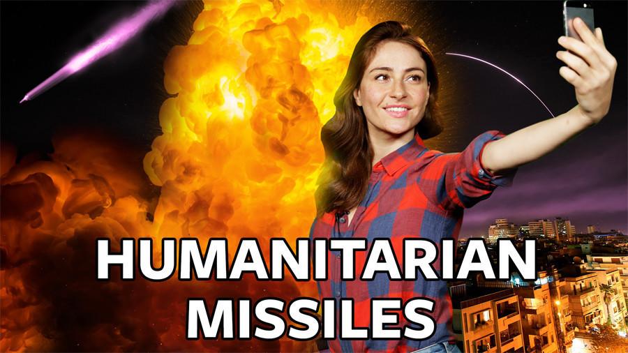 RT: Narode Sirije, budite sigurni - zapadni humanitarni projektili su spremni da intervenišu - #ICYMI