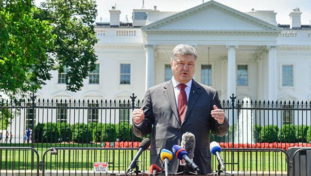 Порошенко платио за састанак са Трампом - бишви украјински дипломата