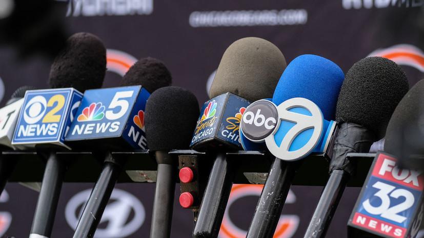 """РТ: """"Борба за јавно мњење"""": Како ће САД научити Србе да разумеју вести"""