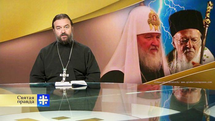 """Украјински расколници: """"Блудница жели да се уда"""""""