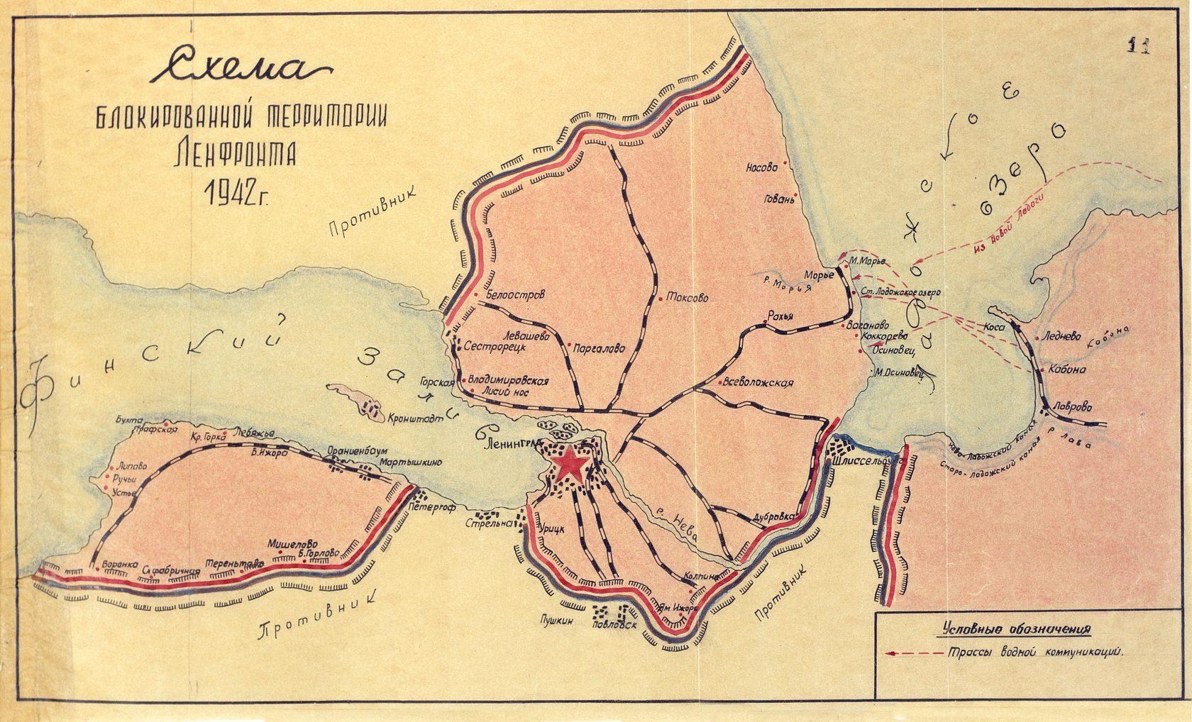 Министарство одбране Русије објавило документа о пробоју опсаде Лењинграда