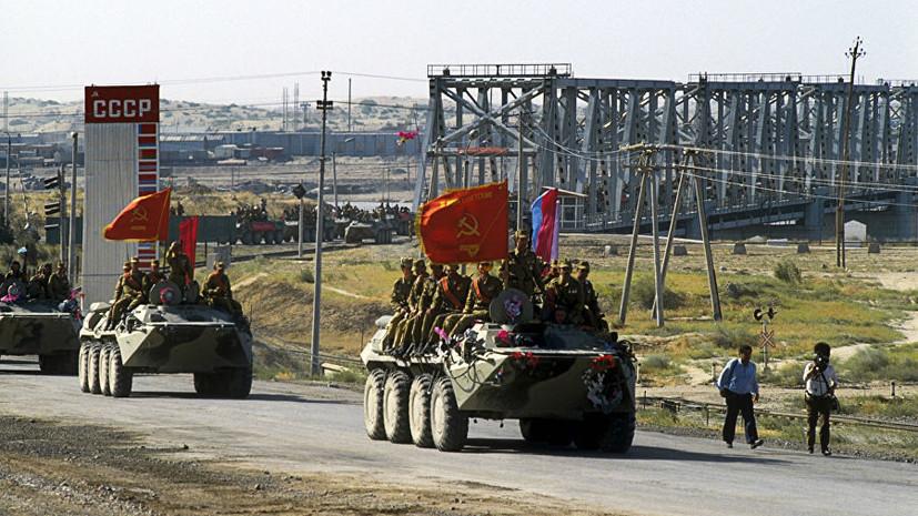 Пре 30. година совјетске трупе се повукле из Авганистана