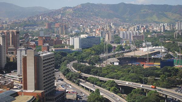 """""""Каракас паметно урадио што није ухапсио Гваида"""""""