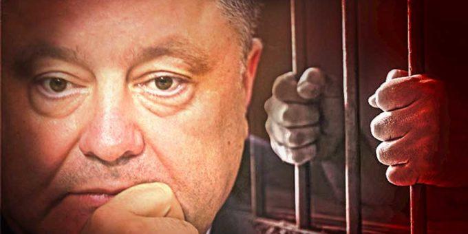 Порошенко створио криминалну хоботницу за енормно богаћење