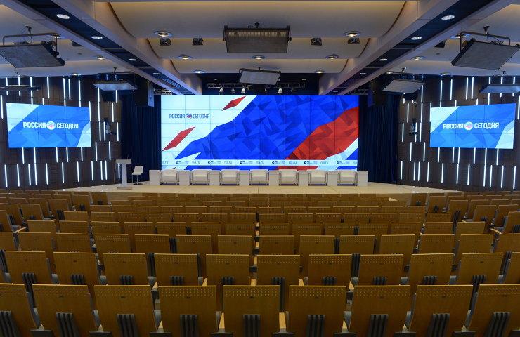 Конференција у Москви поводом 20. годишњице НАТО агресије на СР Југославију