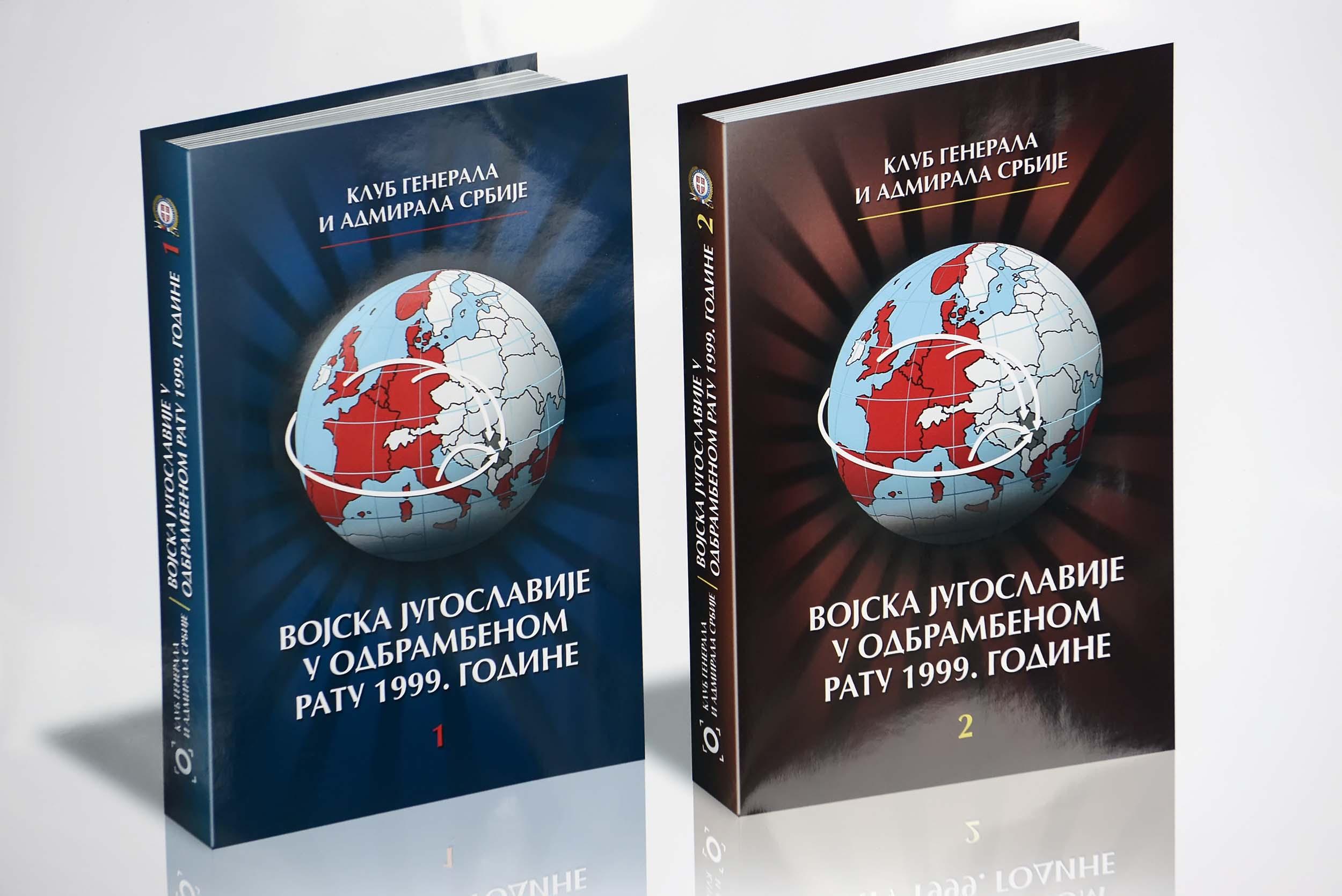 """Promocija studije """"Vojska Jugoslavije u odbrambenom ratu 1999. godine"""""""