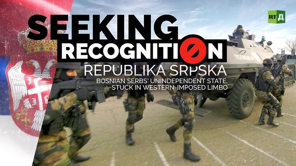 РТ: Република Србска: тражећи независност - документарни филм