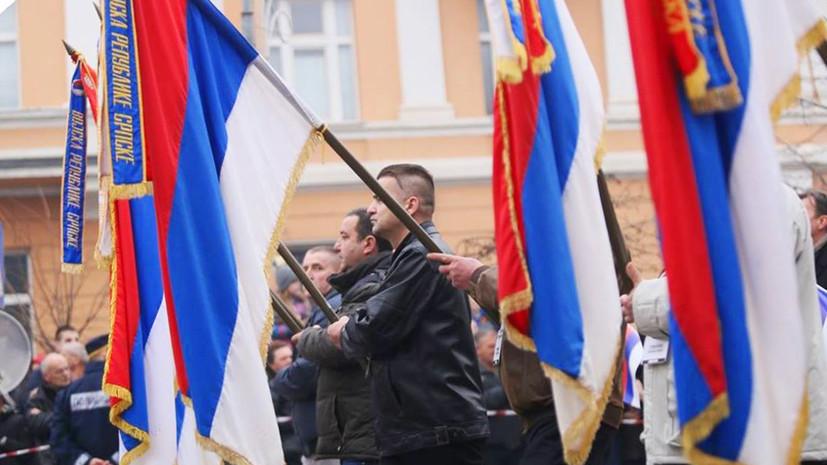 """РТ: """"Држава ће се врло брзо распасти"""": Како би Срби могли да виде улазак БиХ у НАТО"""