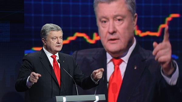 Други круг избора у Украјини - ударац европској демократији?