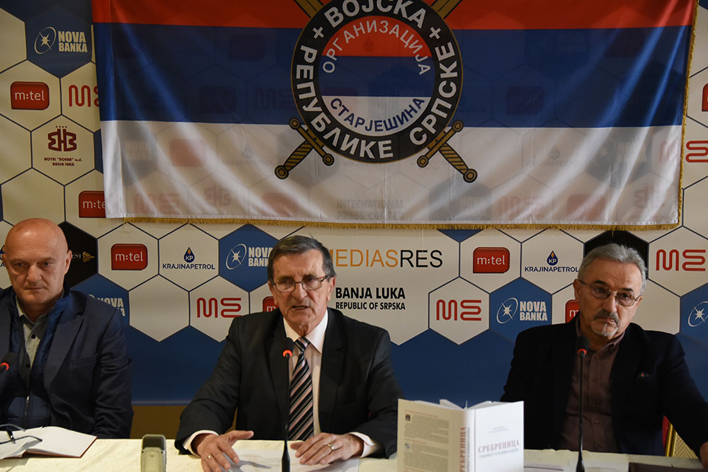 """""""Сребреница, стварност и манипулације"""" - међународна научна конференција у Бањалуци"""