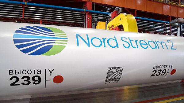 """Напади на """"Северни ток 2"""" које подржавају САД повезани су са жељом да потисну Русију са европског енергетског тржишта"""