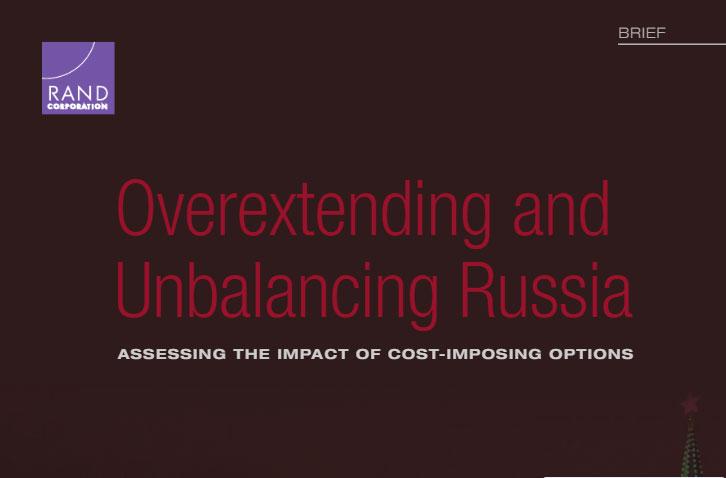 РТ: Истраживачки центар америчке војске објавио стратегију за дестабилизацију Русије