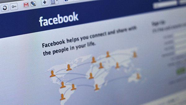 """""""Нема никаквих доказа да су спољне снаге попут Русије користиле Фејсбук како би утицале на кориснике и британско гласање о напуштању ЕУ"""""""