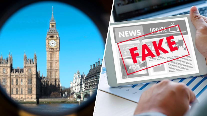 """РТ: """"Наметнити своју слику света"""": Зашто Лондон издваја 18 милиона фунти за медије на Балкану"""