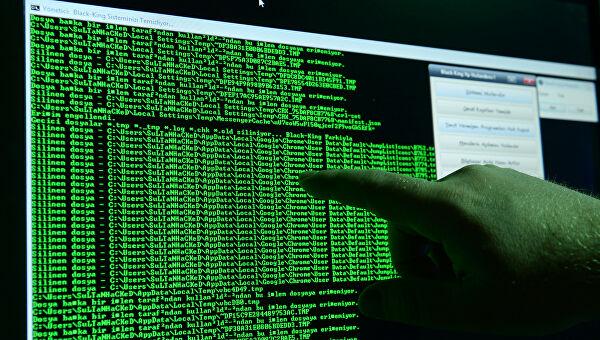 САД: Русија недвосмислено број један највећа претња у сајбер простору