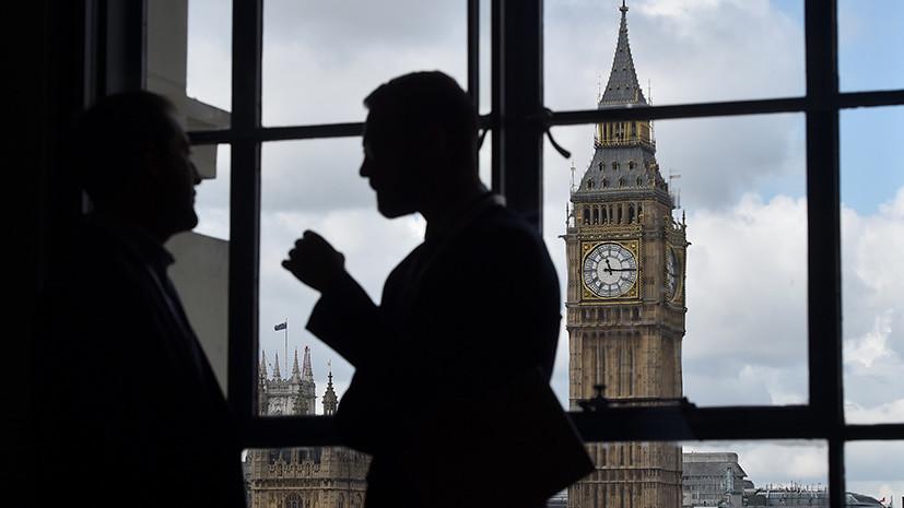 """РТ: Милиони за """"истину"""": Лондон издвојио новац за борбу против """"руских дезинформација"""""""