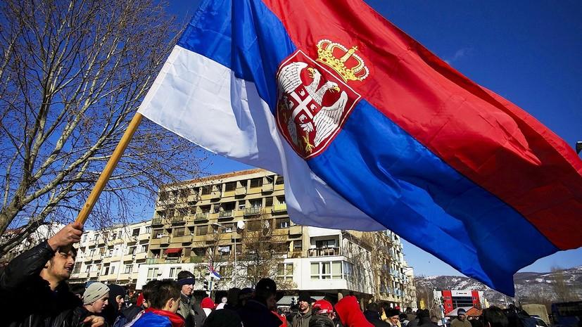 РТ: Евроатлантски пут: САД намеравају да створе фонд за развој медија у Србији