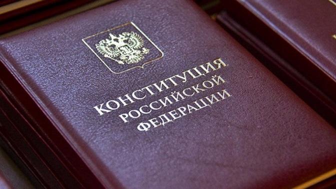 Stevan Gajić: Da li ustavne promene u Rusiji nagoveštavaju smeliju ideološku agendu