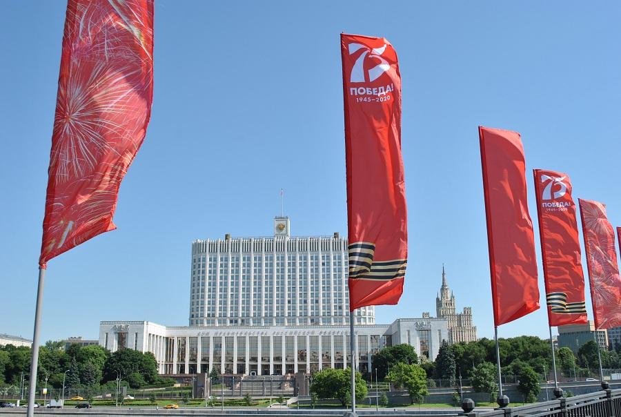 Референдум у Русији: Њихова земља, њихов устав, њихово рјешење