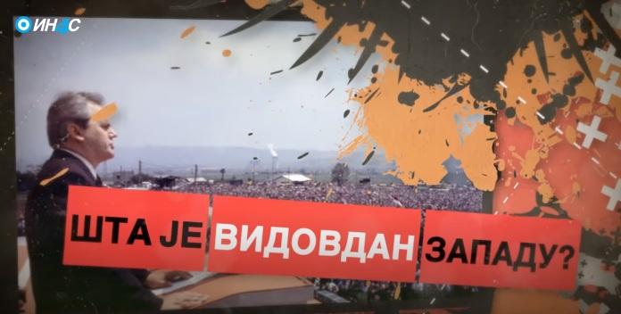 Šta je Vidovdan Srbima