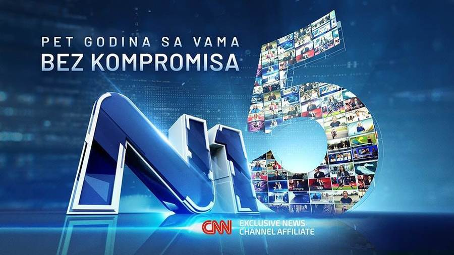 """Чије је """"прво ТВ дугме"""" на Балкану"""